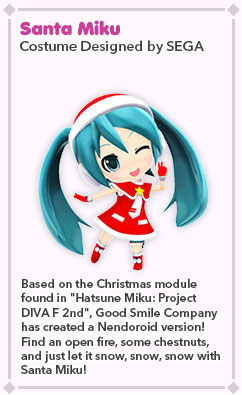 Hatsune Miku Christmas Outfit.Outfits Hatsune Miku Project Mirai Dx
